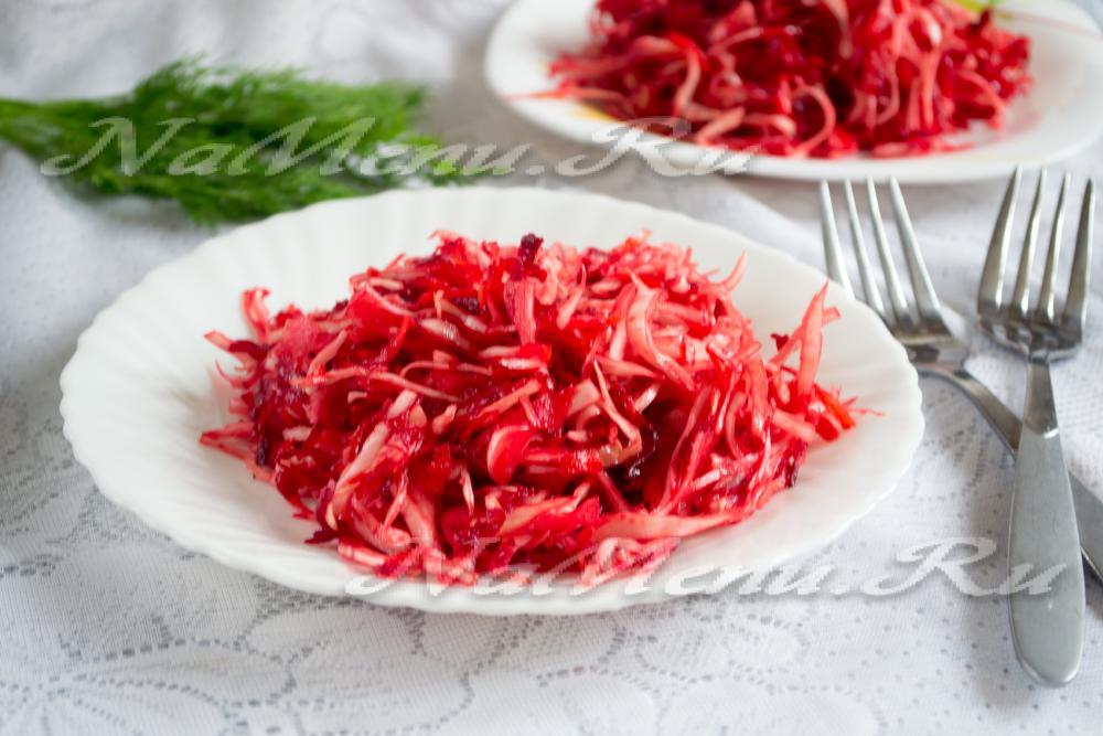 салаты для похудения приготовления рецепты