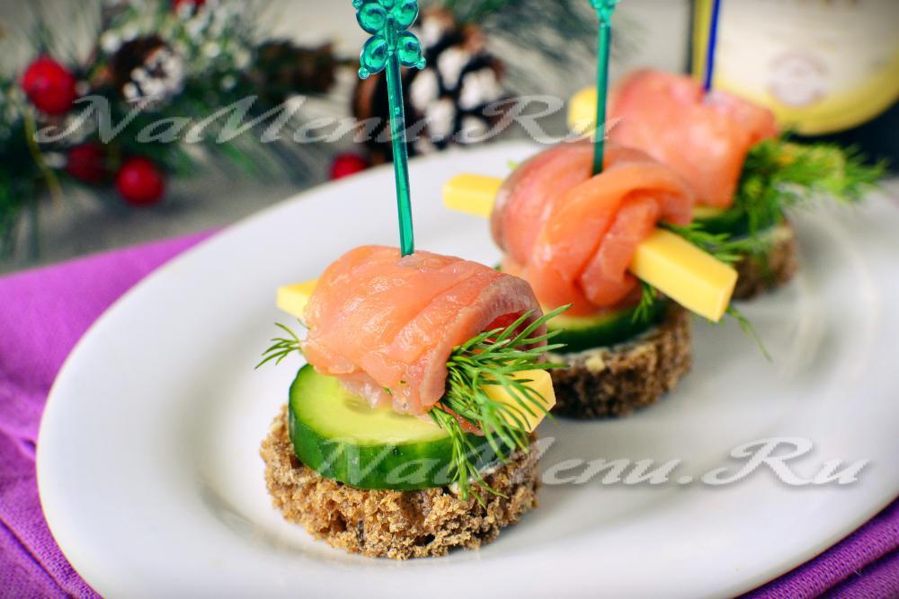 канапе с красной рыбой на шпажках рецепты с фотографиями