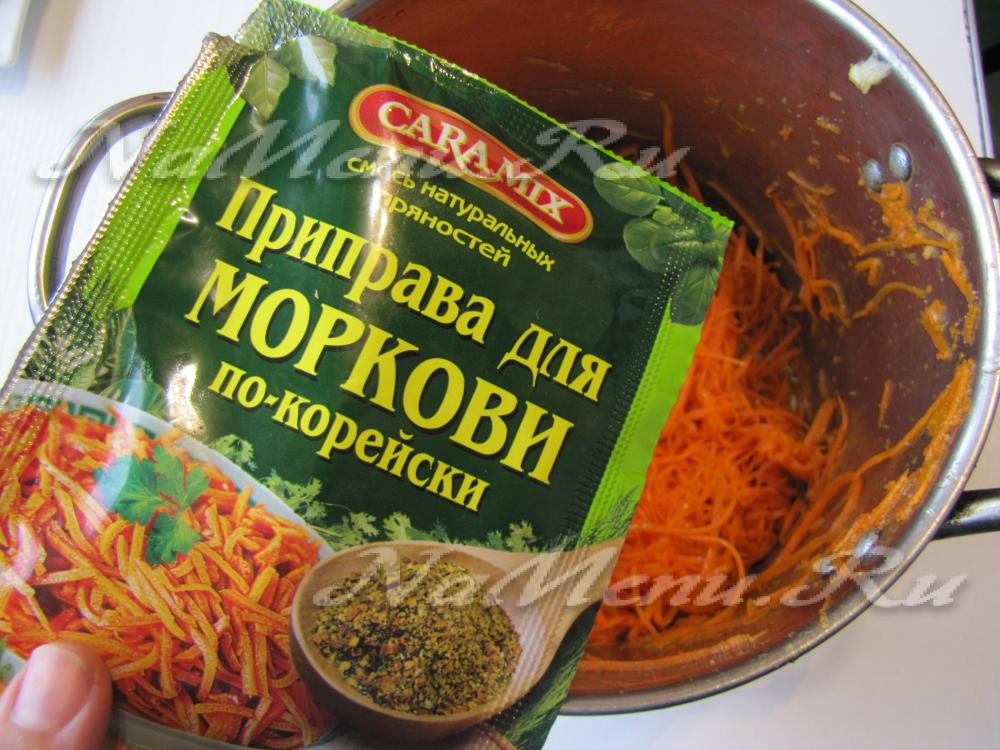 рецепт салата из картошки и корейской морковью