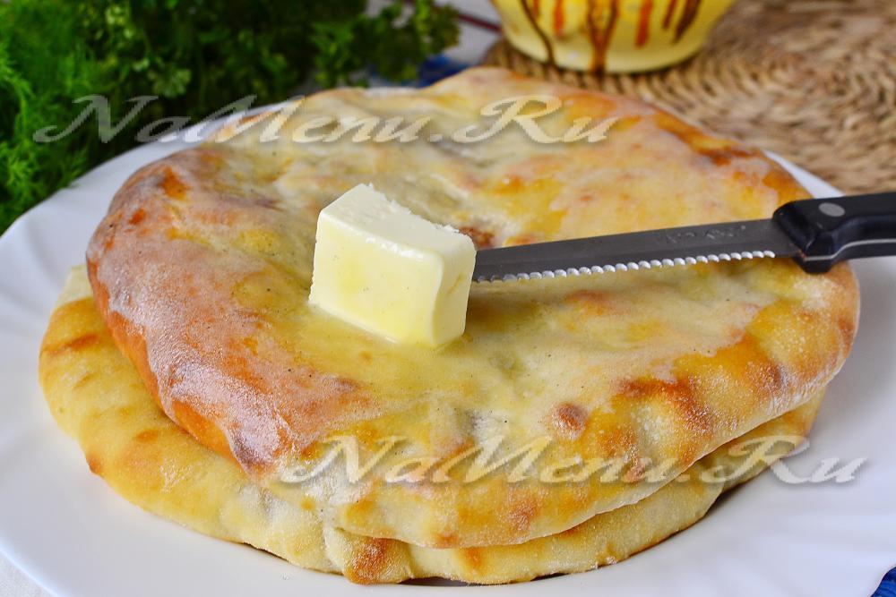 Осетинские пироги рецепты на кефире с фото пошагово