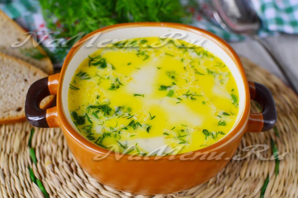 Суп из плавленных рецепт с фото