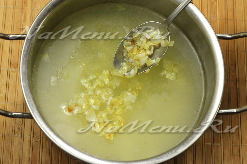 Вкусный суп с рисом и фрикадельками рецепт 76