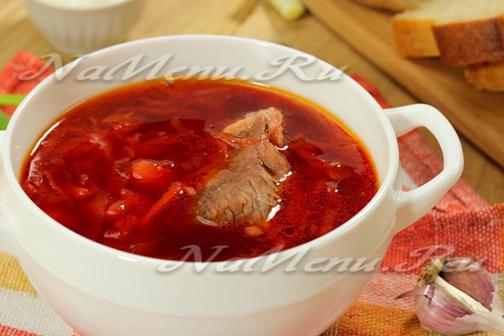Борщ с свининой рецепт классический с пошагово