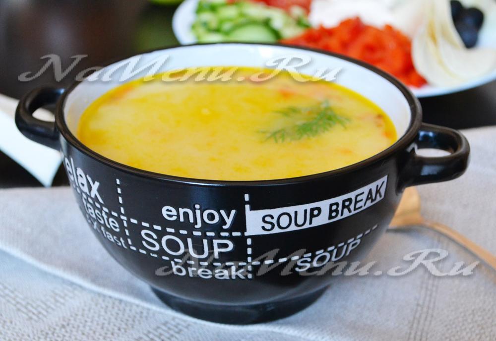 сырный суп овощной рецепт с плавленным сыром и курицей