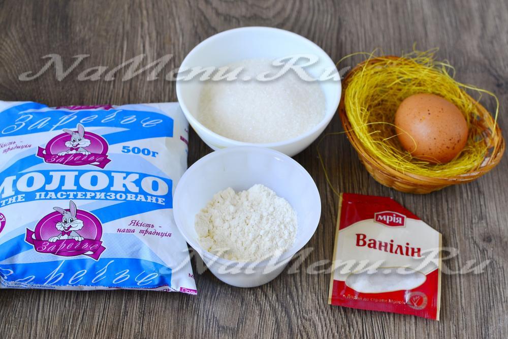 крем заварной на молоке рецепт фото пошагово