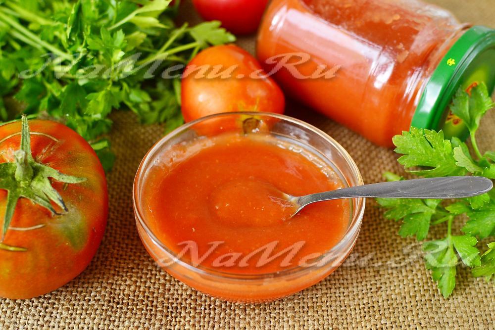 Как сделать кетчуп из помидоров сладкий
