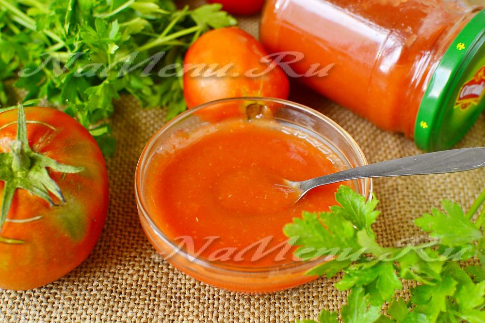 Кетчуп хайнц в домашних условиях на зиму рецепт