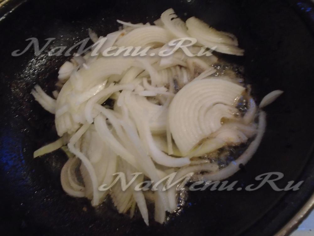 рецепт салат из сердца с морковью по корейски