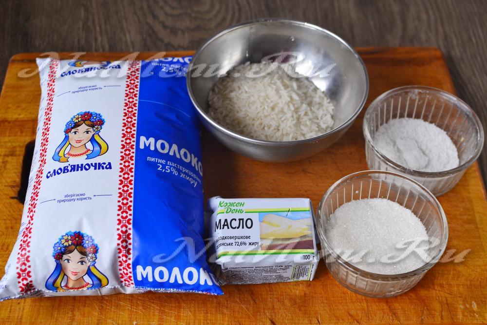 каша рисовая на молоке с водой рецепт