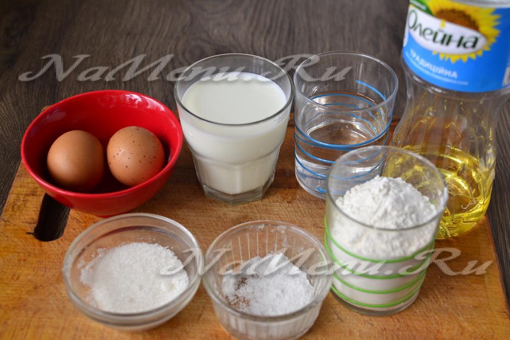 Ингредиенты для блинов на молоке пошаговый рецепт