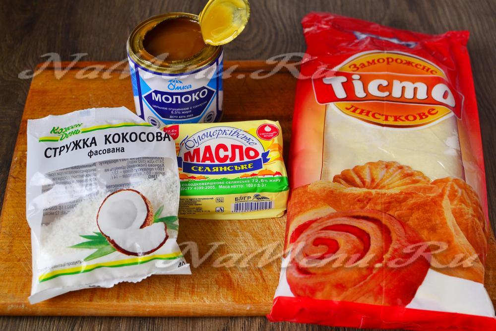Начинка для чипсов рецепт