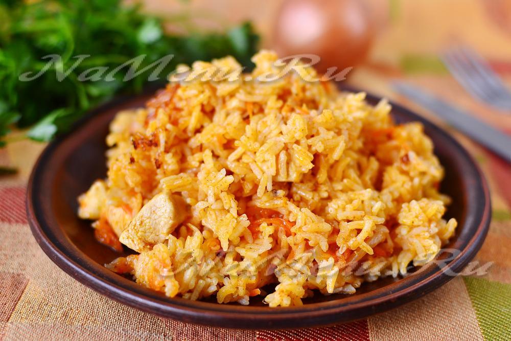 Плов с рассыпчатым рисом рецепт с фото