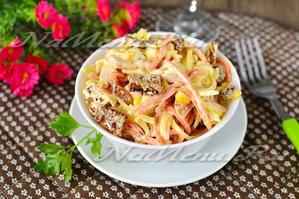 Фото салат подарок из копченой курицы