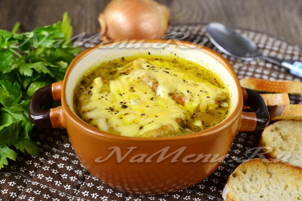 Классический французский луковый суп рецепт