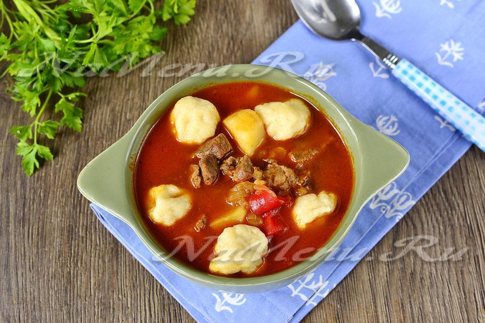 Венгерский суп рецепт с фото