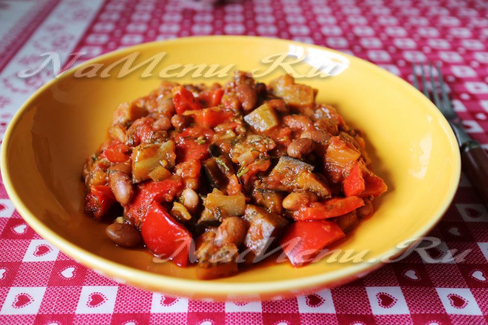 Блюда из красной фасоли красной рецепты