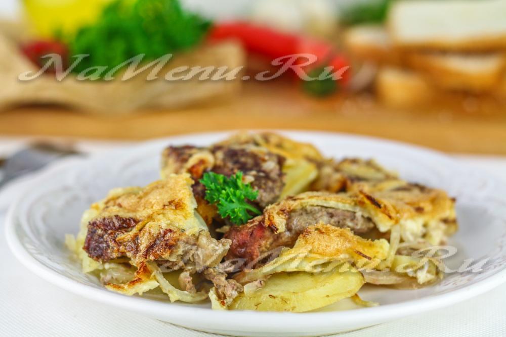 мясо с картошкой запеченная в духовке рецепт с фото