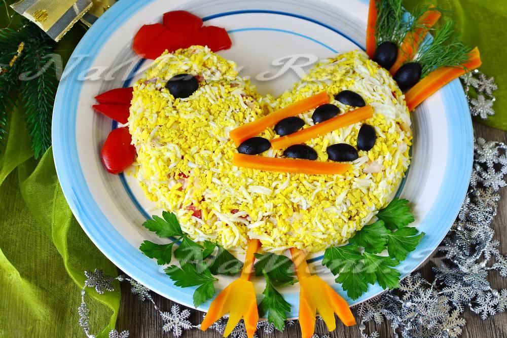 Салат петушок рецепт