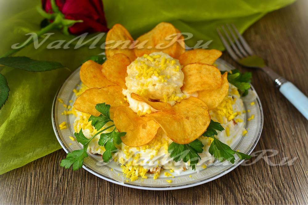 вкусные салаты чипсами рецепты фото