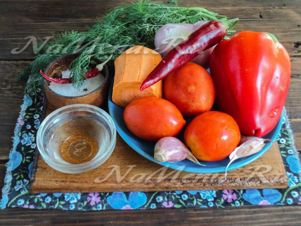 Заготовка баклажан на зиму - Рецепты зимних заготовок