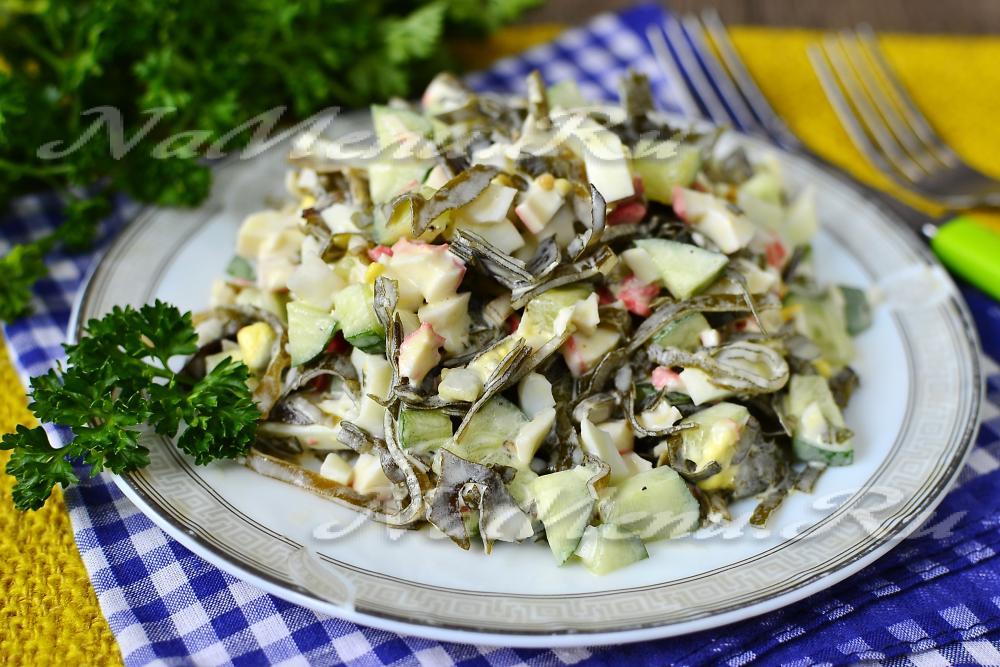 салат с морской капусты рецепт