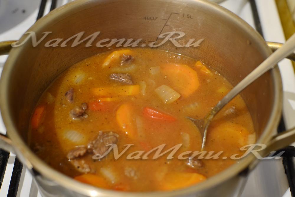 Рецепт из говядины с подливкой рецепт пошагово в