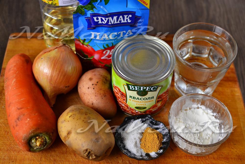 рецепт супа с красной фасолью с томатом консервированной