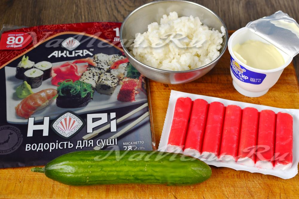 Как сделать сыр для суши