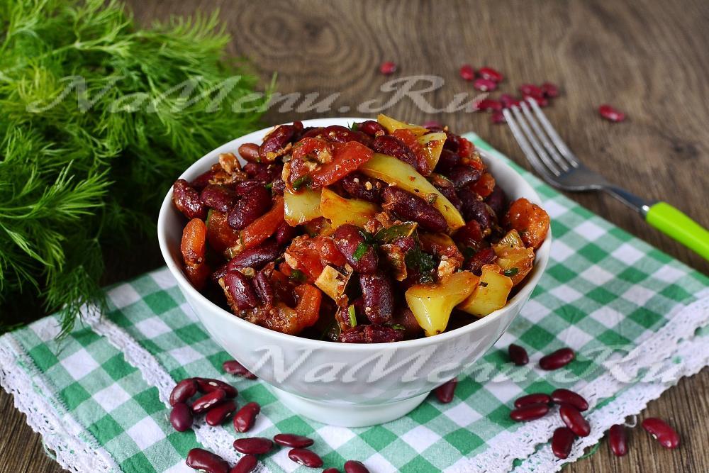 салат из красной фасоли рецепт и фото