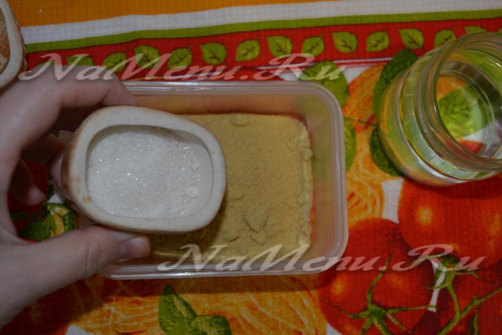 Не острая горчица в домашних условиях