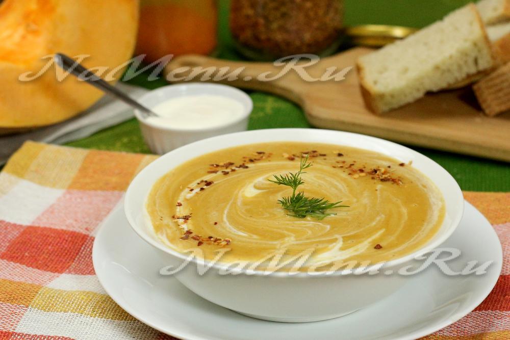 Тыквенный суп пюре со сливками рецепт с пошагово