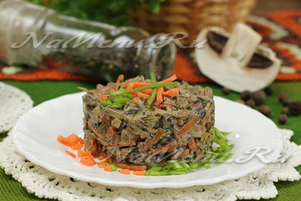 Салат с говяжью печенью рецепт с