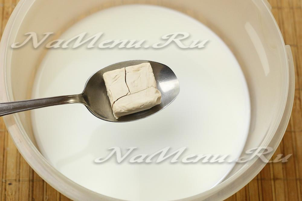 Плюшки с сахаром без молока