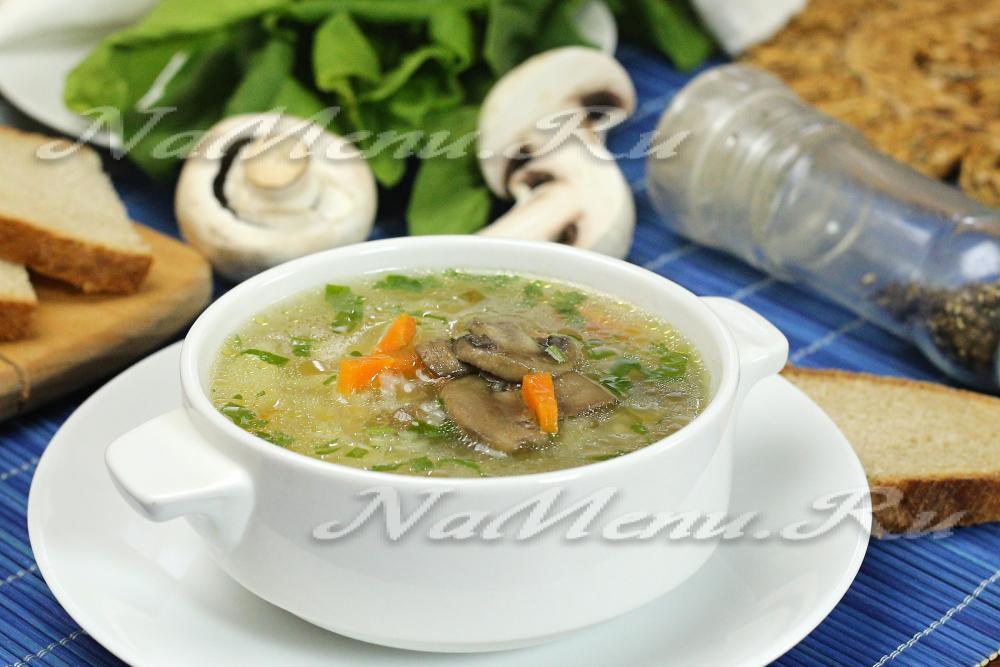 суп с грибами опятами рецепты с фото
