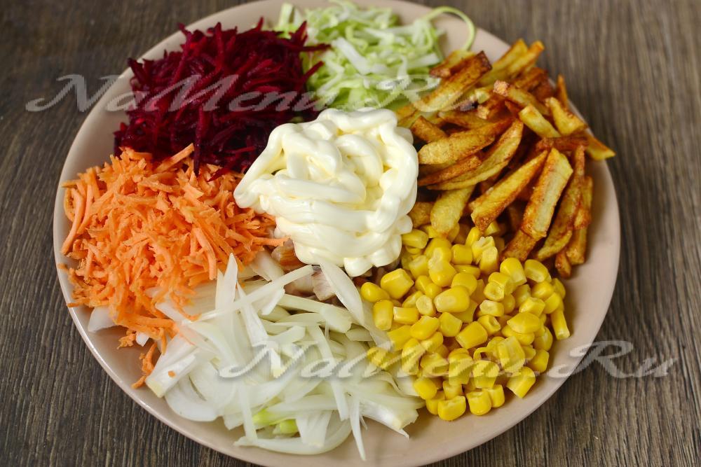 Салат радуга с картошкой фри рецепты