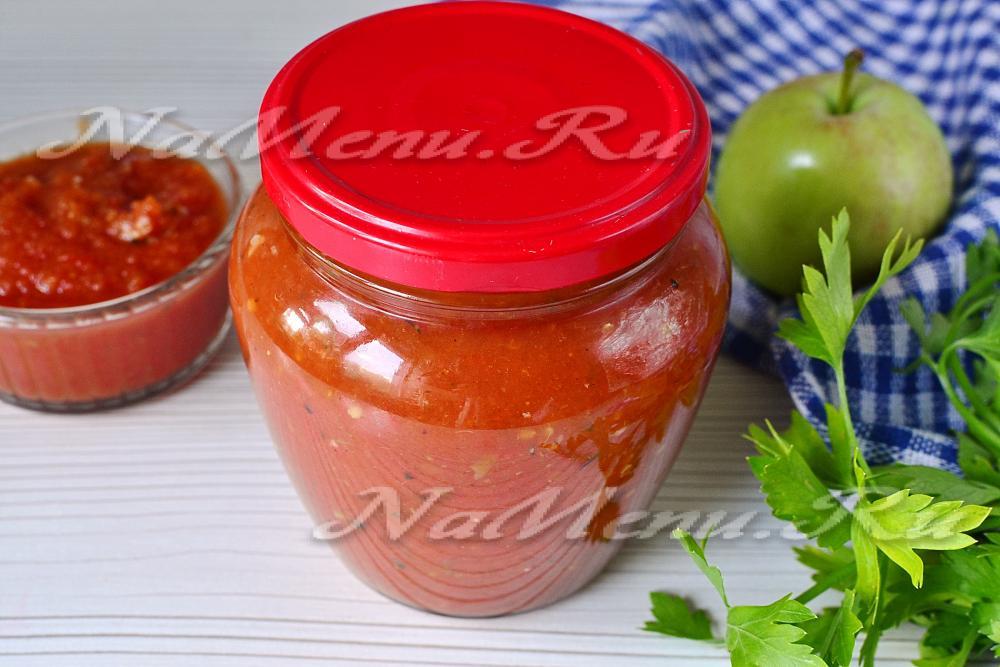Кетчуп из помидор с яблоками на зиму рецепты