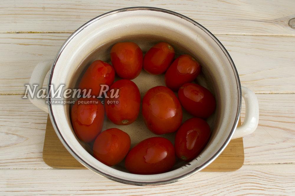 Как сделать томатную пасту помидорка 700