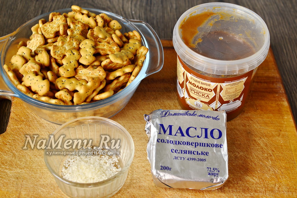 Муравейник с печеньем и сгущенкой рецепт