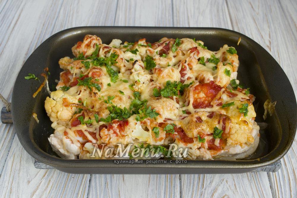 Куриное филе с цветной капустой в духовке рецепт