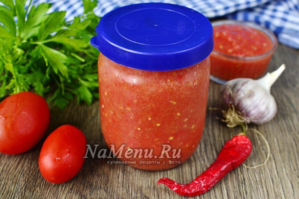 Как сделать сырую аджику из помидор на зиму