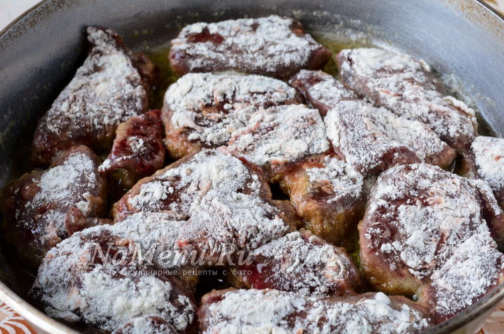 Как сделать печенку рецепт 24