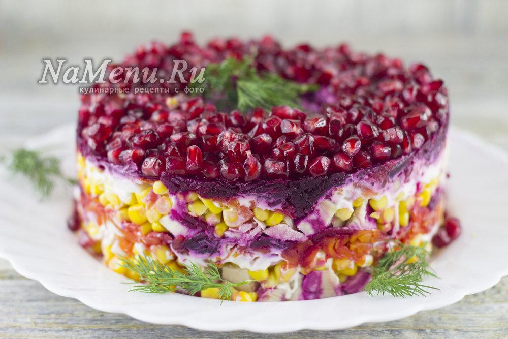 Салат гранатовый браслет салат рецепт со 198