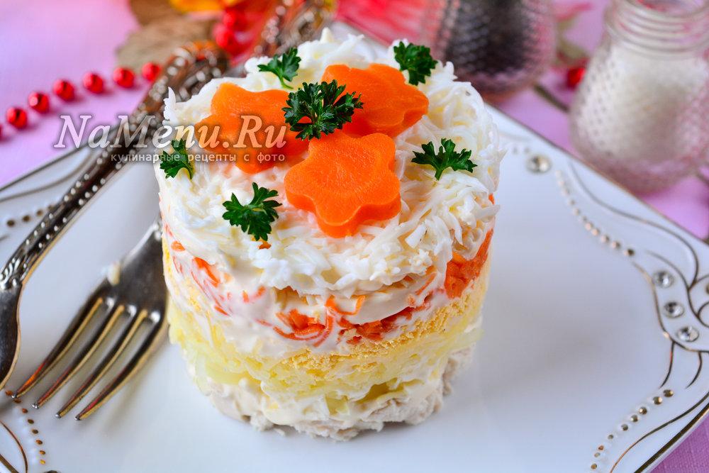 Салат невеста рецепт с курицей и плавленным