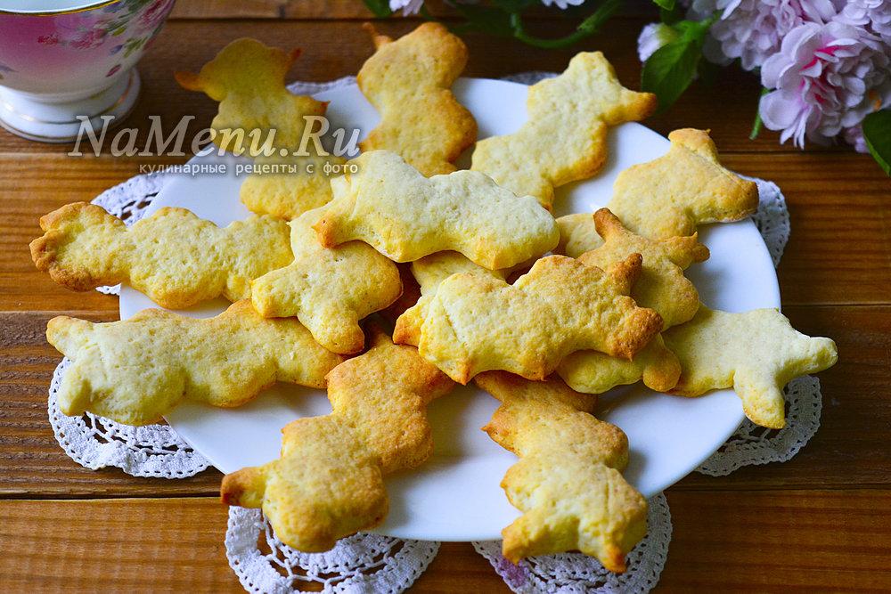 печенье из плавленных сырков рецепт с фото