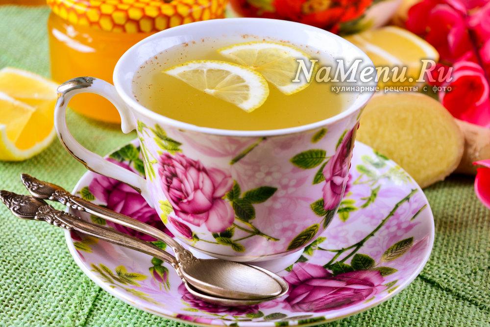 чай с лимоном и имбирем для похудения