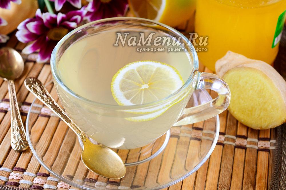 Как сделать напиток с имбирем и лимоном  609