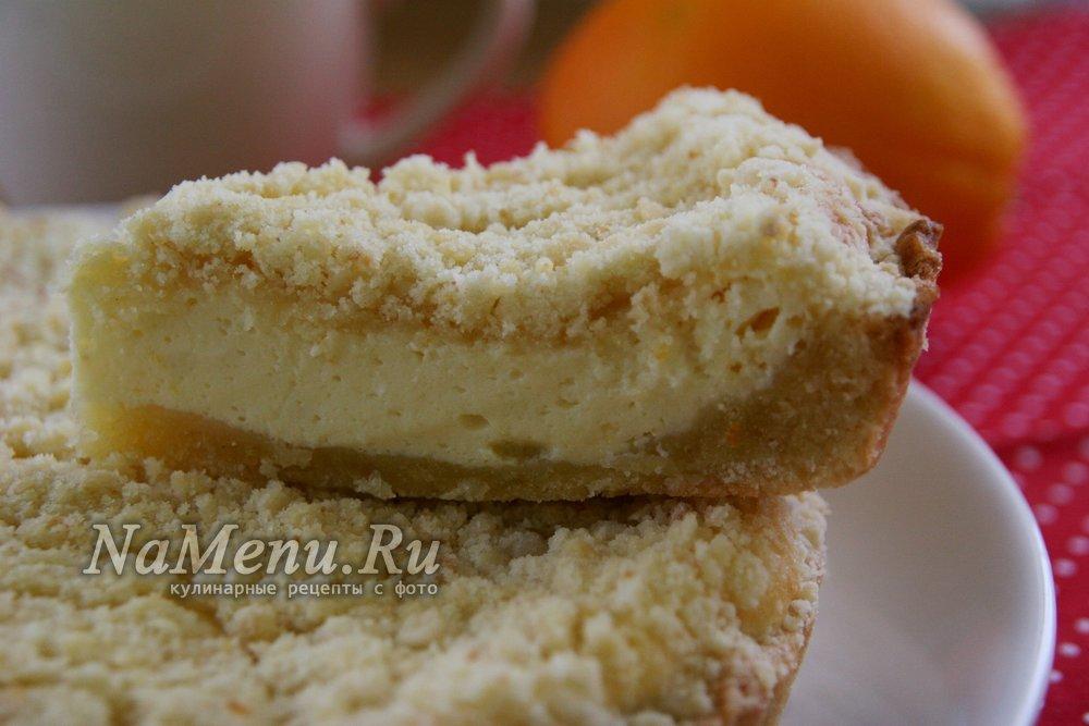 Творожный пирог самый вкусный рецепт