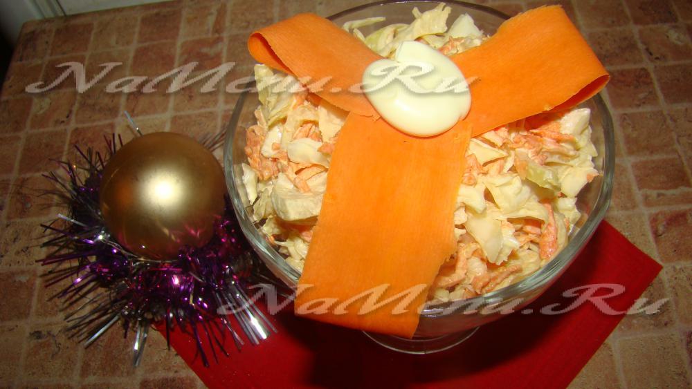 рецепты салатов из свежей капусты и моркови