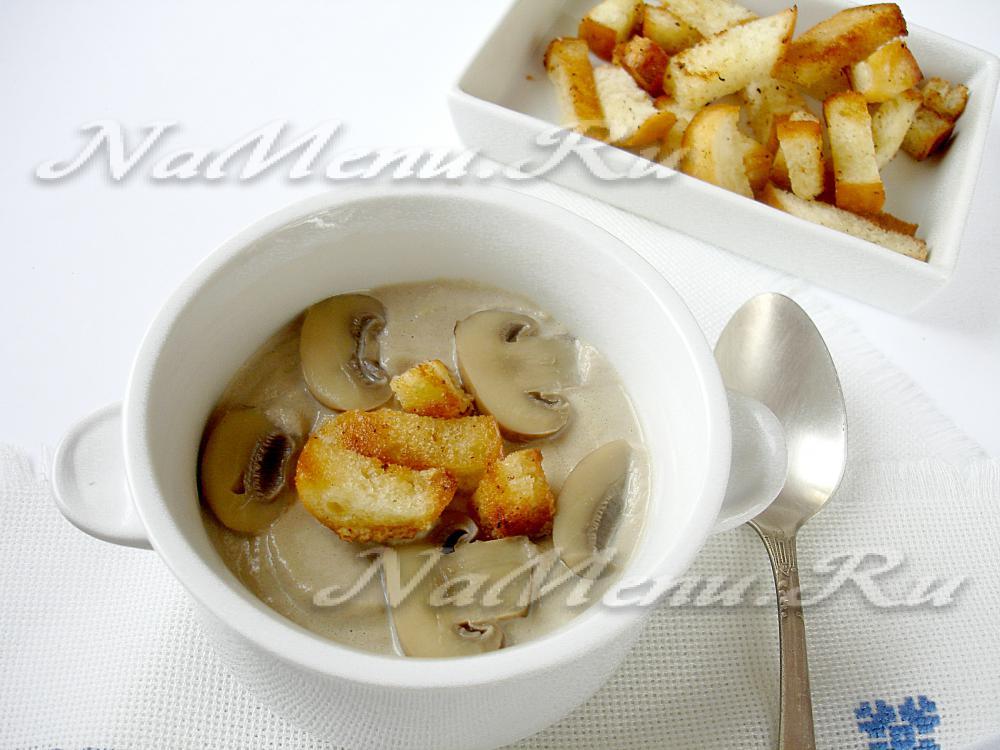 Суп из шампиньонов - рецепты с фото на Повар.ру (87 ...