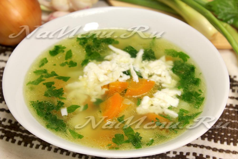 Фалафель в духовке рецепт пошагово 151